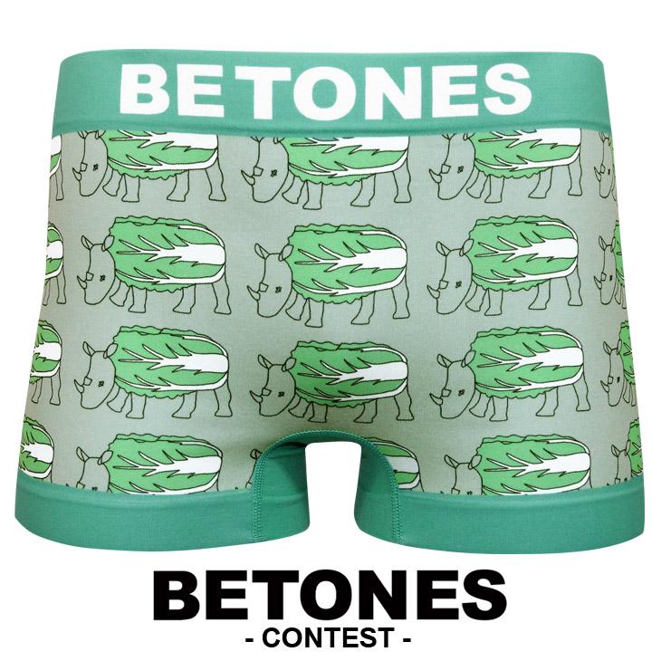 BETONES(ビトーンズ)のデザインコンテストの優秀作品がボクサーパンツに!
