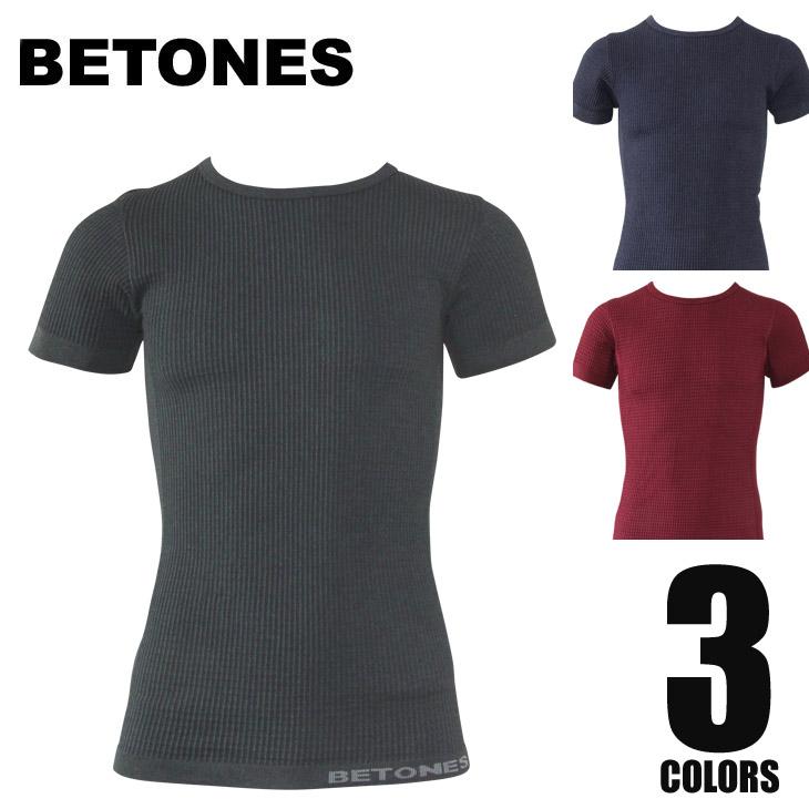 BETONES ビトーンズ JACK2 メンズ スポーツインナー メイン画像