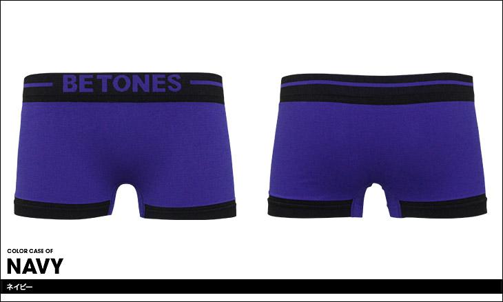 BETONES ビトーンズ SKID レディース ボクサーパンツ カラー画像