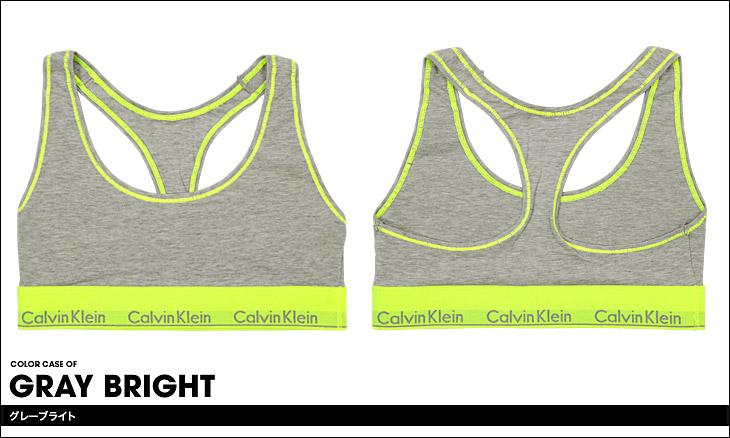Calvin Klein カルバンクライン modern cotton スポーツブラ カラー画像