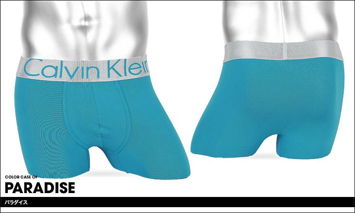 Calvin Klein カルバンクライン steel micro ボクサーパンツ カラー画像