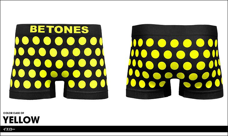 BETONES ビトーンズ BUBBLE メンズ ボクサーパンツ カラー画像