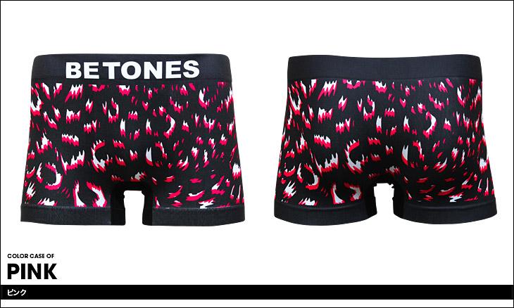 BETONES ビトーンズ leopard ボクサーパンツ カラー画像