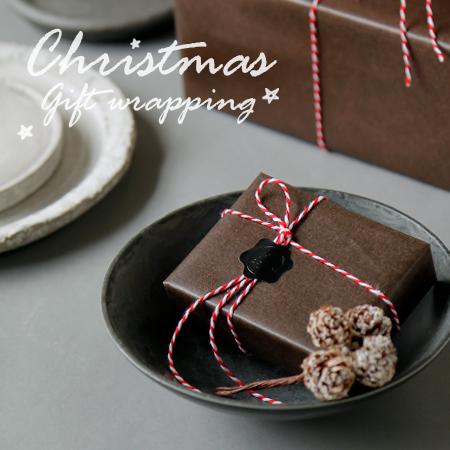 12/25まで、期間限定クリスマスラッピングをご用意いたしました