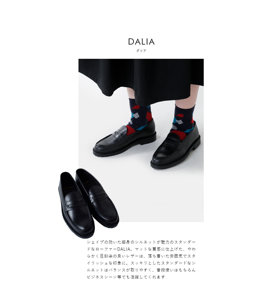 "KLEMAN(クレマン)<br>レザーローファーシューズ""DALIA"" dalia"