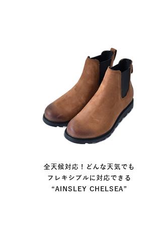 "SOREL(ソレル)<br>エインズリーチェルシー ウォータープルーフサイドゴアレザーブーツ""AINSLEY CHELSEA"" nl3092"