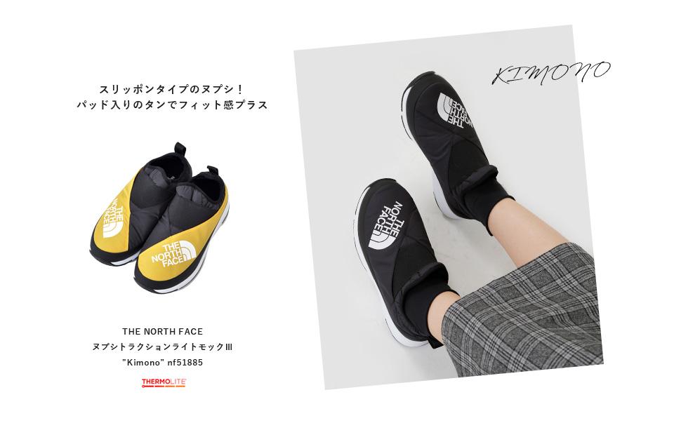"""THE NORTH FACE(ノースフェイス)<br>ヌプシトラクションライトモックⅢ""""Kimono"""" nf51885"""