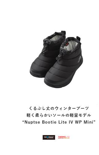 """THE NORTH FACE(ノースフェイス)<br>ヌプシブーティーライ4ウォータープルーフミニ""""Nuptse Bootie Lite 4 WP Mini"""" nf51884"""