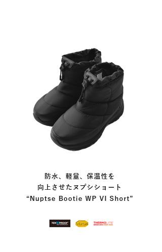 THE NORTH FACE(ノースフェイス)<br>ヌプシブーティー ウォータープルーフ6ショート nf518748