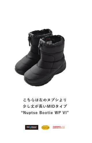 THE NORTH FACE(ノースフェイス)<br>Wヌプシブーティー ウォータープルーフ6ショートブーツ nfw51874