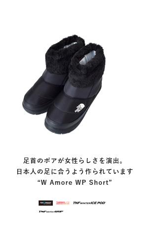 "THE NORTH FACE(ノースフェイス)<br>Wアモアウォータープルーフショート""W Amore WP Short"" nfw51887"