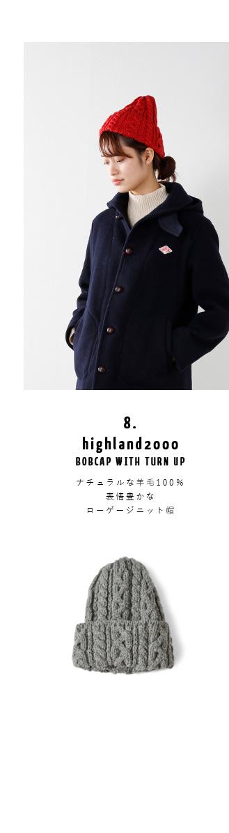 """highland2000(ハイランド2000)<br>ボブキャップ""""BOBCAP WITH TURN UP"""" 016-4000"""