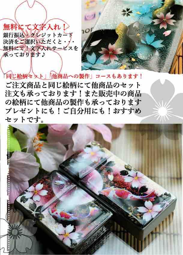 桜色の説明画像