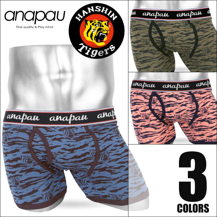 anapau アナパウ タイガース カモ メンズ ボクサーパンツ メイン画像