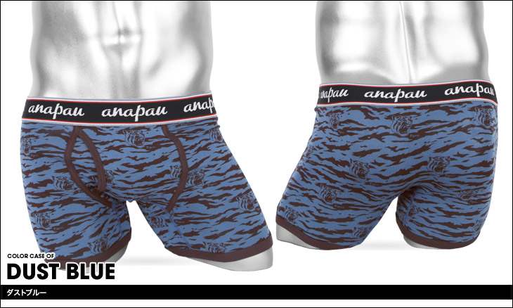 anapau アナパウ タイガース カモ メンズ ボクサーパンツ カラー画像