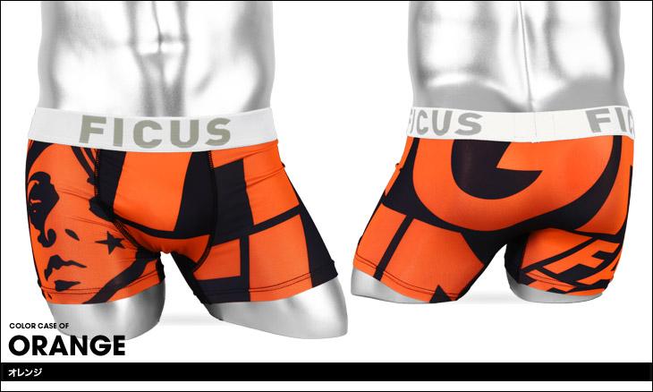 FICUS フィークス HIGH FUN メンズ ボクサーパンツ カラー画像
