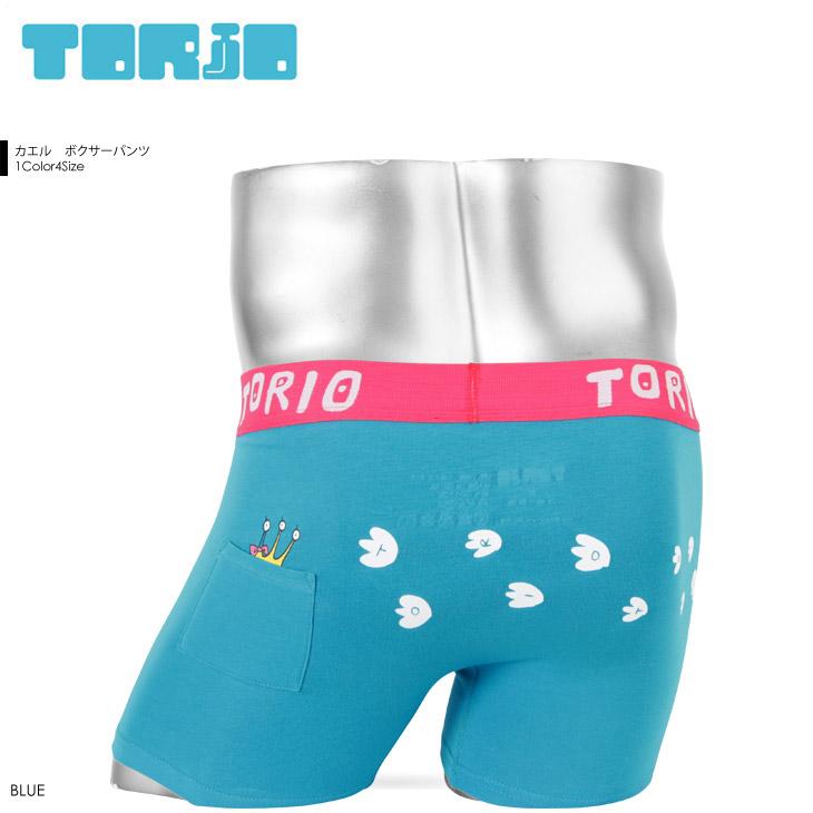 TORIO トリオ カエル メンズ ボクサーパンツ メイン画像
