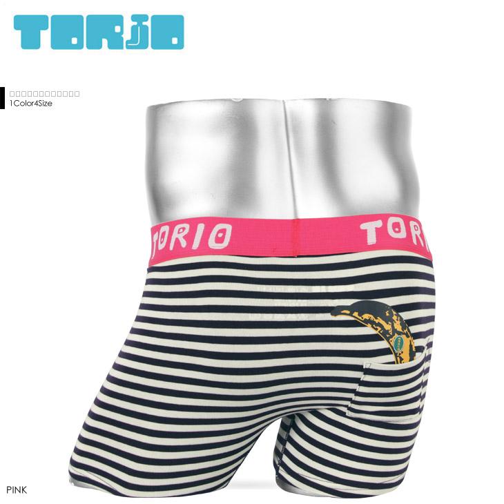 TORIO トリオ ボーダー メンズ ボクサーパンツ メイン画像