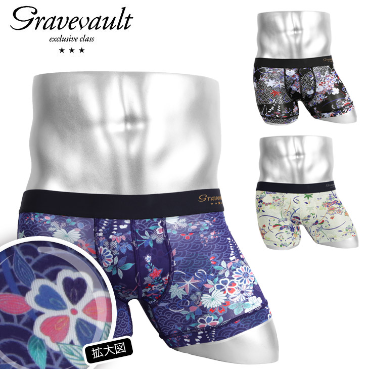 Gravevault グレイブボールト 花籠 メンズ ショートボクサーパンツ メイン画像