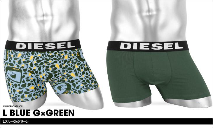 DIESEL ディーゼル DIESEL-PACK 2枚組 セット ボクサーパンツ カラー画像