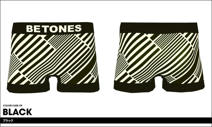 BETONES ビトーンズ MINERAL メンズ ボクサーパンツ カラー画像