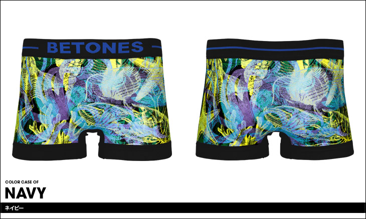 BETONES ビトーンズ TRICO4 メンズ ボクサーパンツ カラー画像