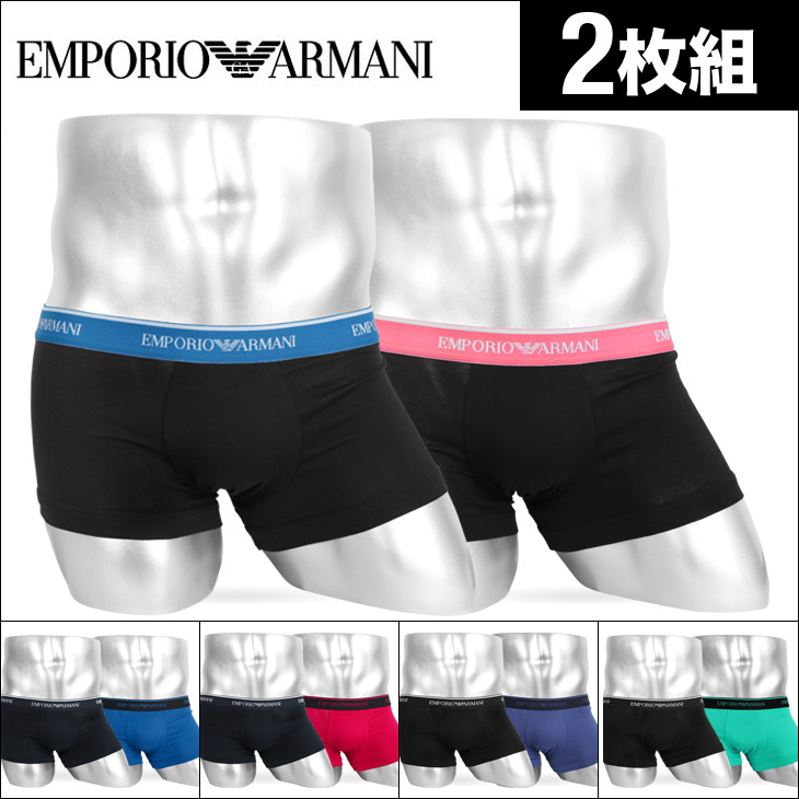 EMPORIO ARMANI エンポリオアルマーニ 【2枚組セット】STRETCH COTTON メンズ ローライズボクサーパンツ メイン画像