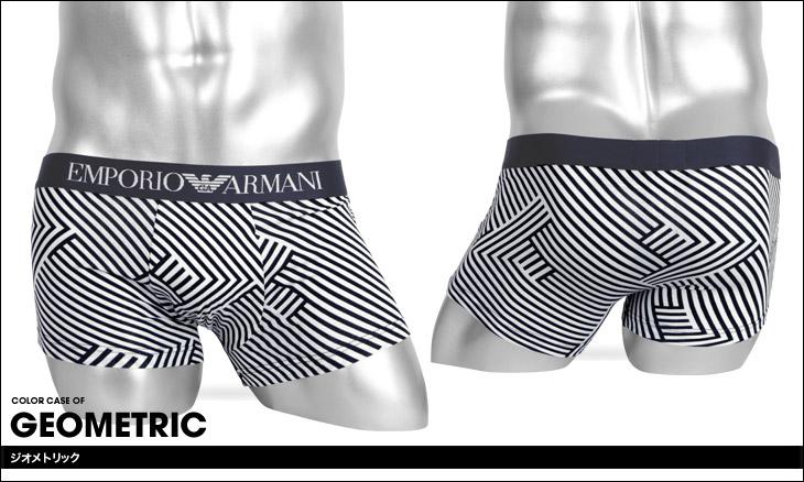 EMPORIO ARMANI エンポリオアルマーニ FANCY POP メンズ  ローライズボクサーパンツ カラー画像