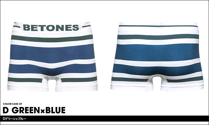 BETONES ビトーンズ AKER メンズ ボクサーパンツ カラー画像