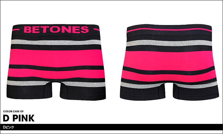 BETONES ビトーンズ BREATH BLACK メンズ ボクサーパンツ カラー画像