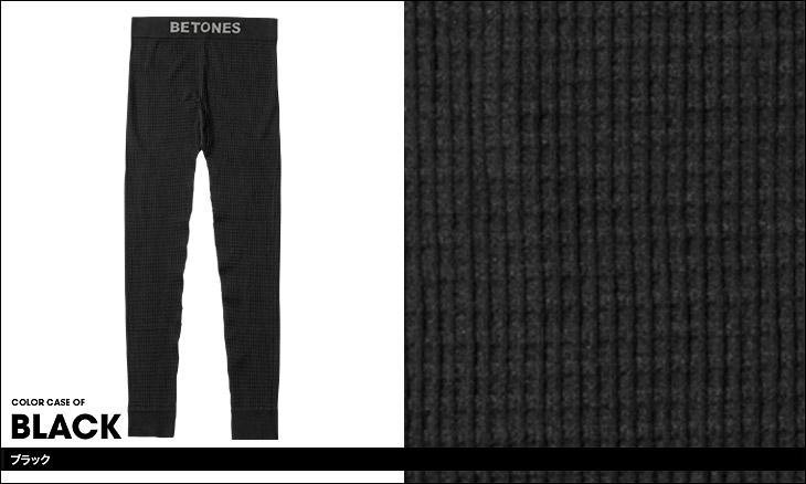 BETONES ビトーンズ D-LEGGINSS メンズ レギンス カラー画像