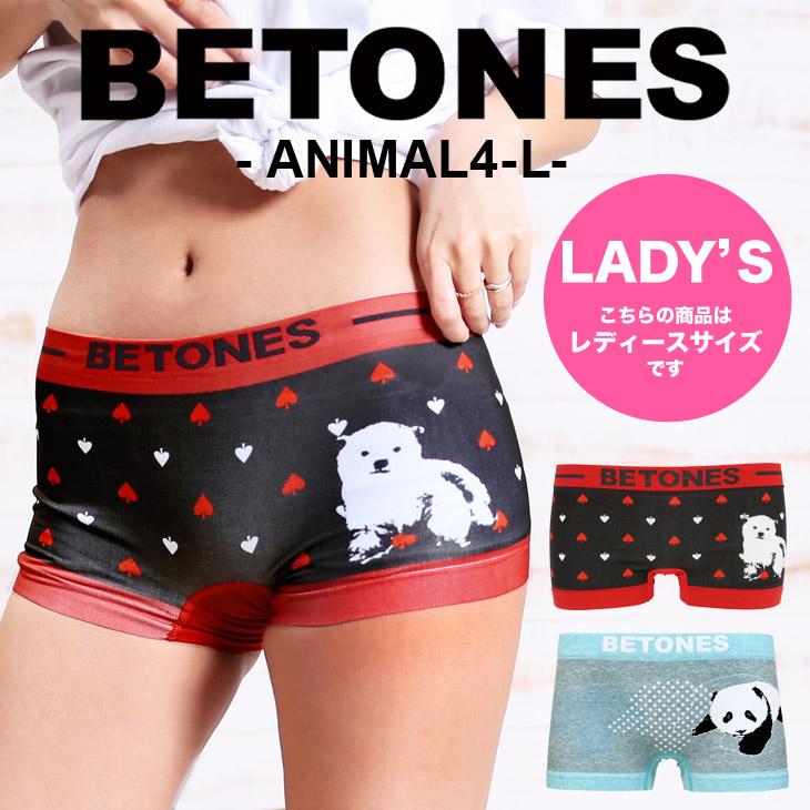 BETONES ビトーンズ ANIMAL4 レディース ボクサーパンツ メイン画像