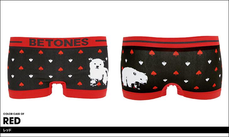 BETONES ビトーンズ ANIMAL4 レディース ボクサーパンツ カラー画像