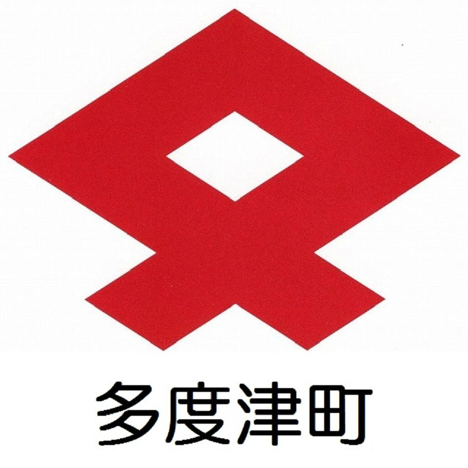 自治体のロゴ