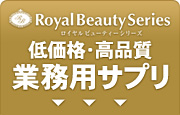 Royal Beauty Series