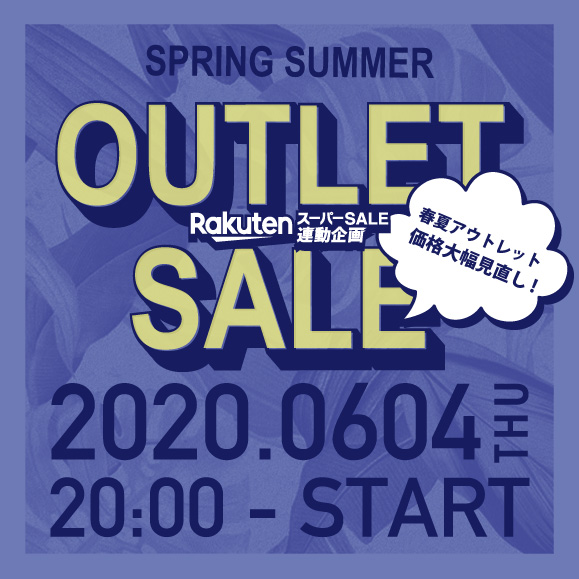 https://cabinet.rms.rakuten.co.jp/shops/luccicare/cabinet/20ss/top/20ss_outlet_m1.jpg