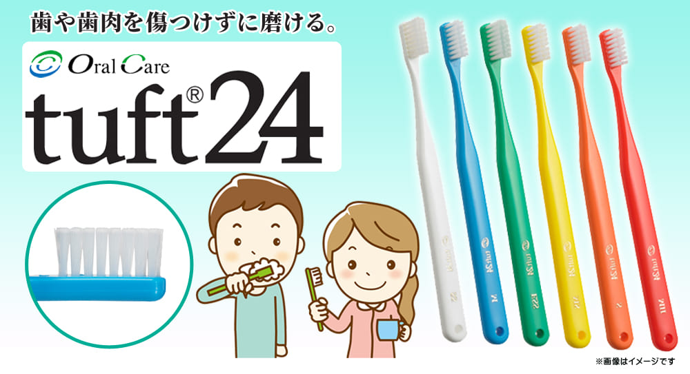 Hospital oral care poster