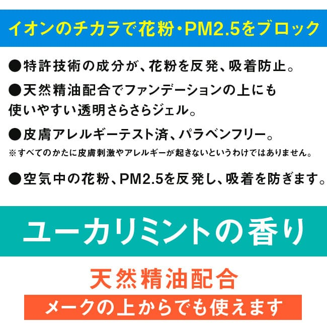 資生堂薬品 SHISEIDO IHADA ... - cosmestore.online