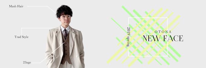 https://cabinet.rms.rakuten.co.jp/shops/otonaluxe/cabinet/kikaku02/imgrc0092098775.jpg