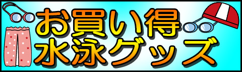 大人気のディズニーシリーズ