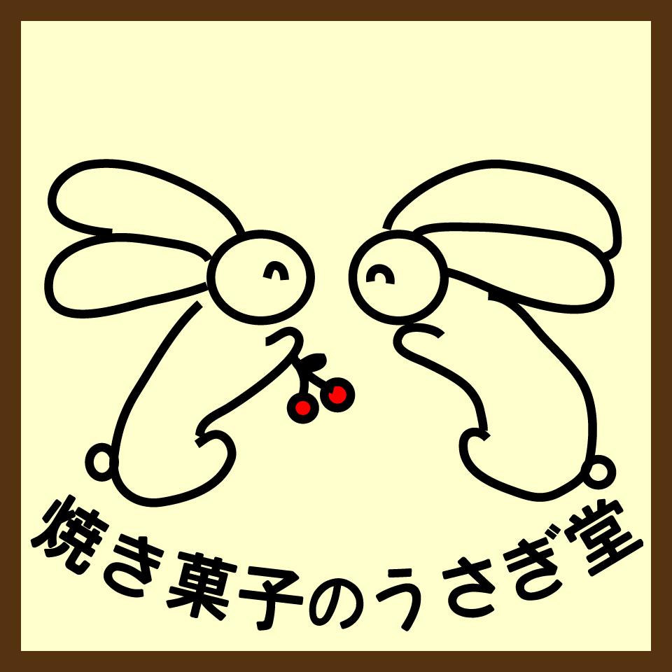 長野から安心・安全そして美味しいお菓子をおとどけします。